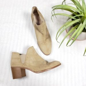 Zara Basic Suede Booties